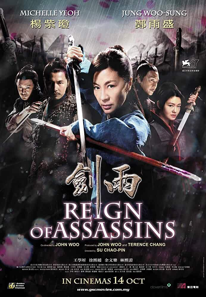 Reign Of Assassins 2010 x264 720p Esub BluRay Dual Audio Hindi Chinese | Watch Online | Download | Torrent