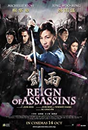 Watch Movie Reign of Assassins (Jian yu) (2010)