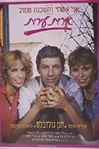 Irit, Irit (1985) Poster