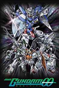 Primary photo for Mobile Suit Gundam 00