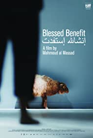 Blessed Benefit (2016)