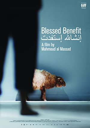 Where to stream Blessed Benefit