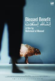 Blessed Benefit Poster