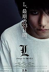 Ken'ichi Matsuyama in L: Change the World (2008)