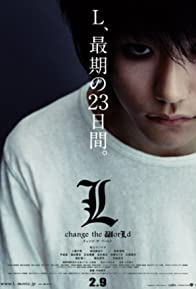 Primary photo for Death Note: L Change the World