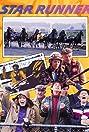 Star Runner (1990) Poster