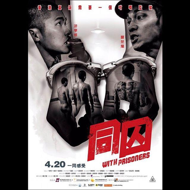 Chốn Ngục Tù-With Prisoners (2017)