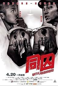 Tung Chau (2017)
