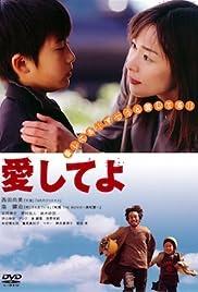 Aishiteyo Poster