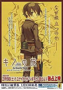 Adult download dvd free movie Kino no tabi: Life goes on [1920x1080]