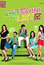 Amit Sahni Ki List (2014) Poster