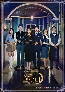 Hotel Del Luna (2019– )