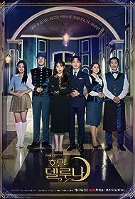 Bae Hae-Sun, Yeo Jin-gu, Shin Jeong-geun, Ji-eun Lee, Ji-Hoon Pyo, and Mi-na Kang in Hotel Del Luna (2019)