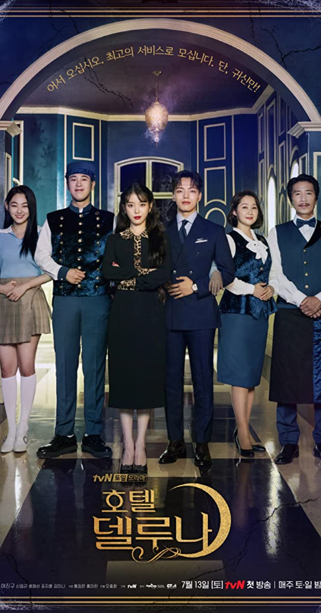 Download Hotel Del Luna or watch streaming online complete episodes of  Season 1 in HD 720p 1080p using torrent