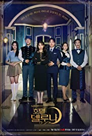 Hotel Del Luna : Season 1 COMPLETE NF WEB-DL 480p & 720p KOREAN | GDRive | MEGA | Single Episodes | BSub