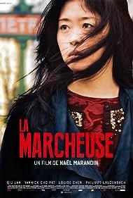 La marcheuse (2015)