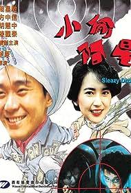 Stephen Chow and Sibelle Hu in Siu tau Ah Sing (1990)