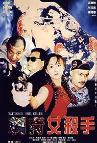 Tattooed She-Killer (1999)