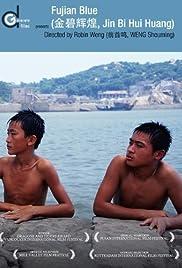 Fujian Blue Poster