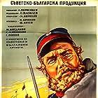Ivan Pereverzev in Geroite na Shipka (1955)