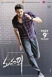Maharshi (2019) HDRip Telugu Full Movie Watch Online Free