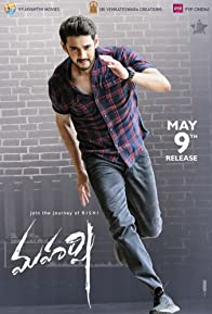 Primary photo for Maharshi