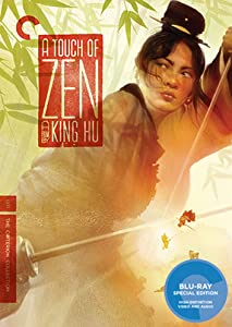 English movie dvd download Art-House Martial Arts: Tony Rayns on a Touch of Zen by none [1280x960]