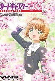 Cardcaptor Sakura: Clear Card-hen Prologue, Sakura to Futatsu no Kuma(2017) Poster - Movie Forum, Cast, Reviews