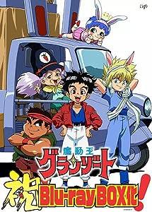 Watch full new english movies Kiken ga buruburu! [2k]