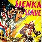 Sjenka slave (1962)