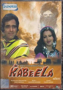 Kabeela song free download