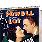 Myrna Loy and William Powell in The Thin Man (1934)