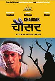 Chausar Poster