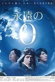 Jun'ichi Okada, Mao Inoue, and Haruma Miura in Eien no 0 (2013)