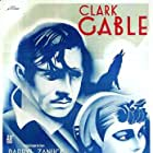 Clark Gable and Loretta Young in The Call of the Wild (1935)