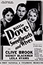 Sweethearts and Wives (1930) Poster