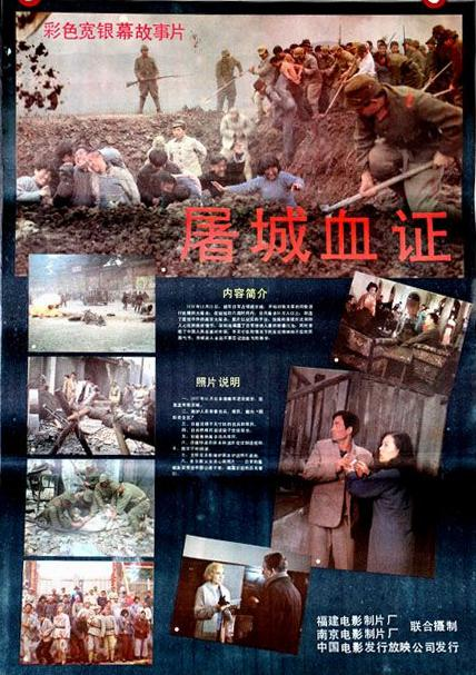 Tu cheng xue zheng ((1987))