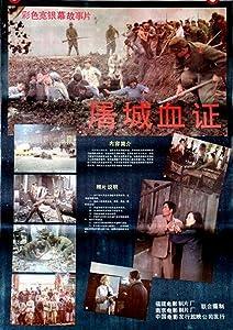 Best free download site movies Tu cheng xue zheng [pixels]