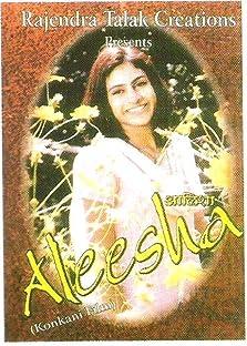 Aleesha (2004)