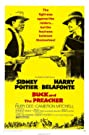 Buck and the Preacher (1972) Poster
