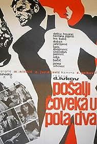 Posalji coveka u pola dva (1967)
