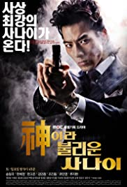 A Man Called God Poster