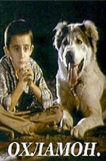 Okhlamon (1993)
