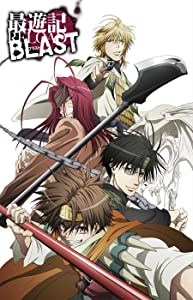Saiyuki Reload Blast hd mp4 download
