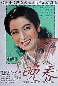 Banshun (1949)