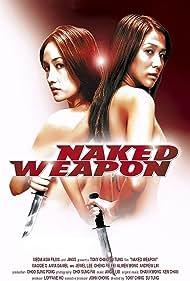 Chik loh dak gung (2002)