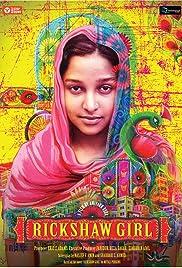 Rickshaw Girl Poster
