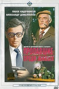 ipod downloadable movies Propavshiye sredi zhivykh [mov]