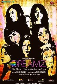 Dreamz: The Movie (2013)