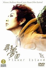 Ggot seom (2001) Poster - Movie Forum, Cast, Reviews
